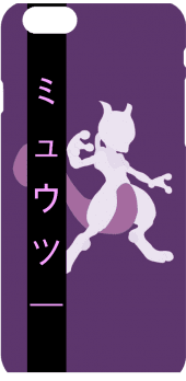 cover Mewtwo set 2