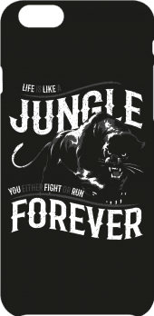 cover Life is like a jungle