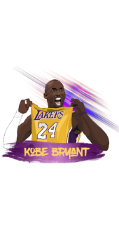 cover Kobe Bryant The Legend