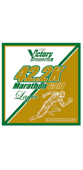 cover 42.2K Marathon Gold