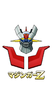 cover Retro Mazinger Z