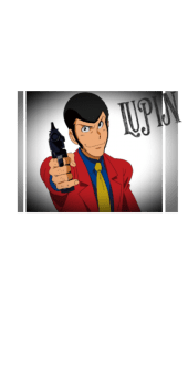 cover Lupin