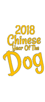 cover 2018 Chinese Year Of The Dog