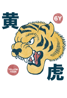 maglietta YELLOW TIGER TEE