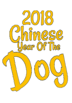 maglietta 2018 Chinese Year Of The Dog